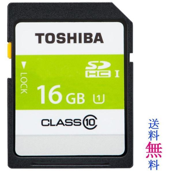 送料無料 SDHC カード 東芝 16GB class10 クラス10 UHS-I 48MB/s パッケージ品 SDカード UHS-1対応 読取最大48MB/s 海外パッケージ品 THN-N301R0160A4|karei