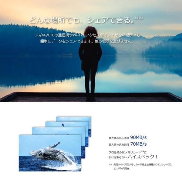 SDカード 64GB TOSHIBA 東芝 無線LAN SDXCカード 第4世代FlashAir W-04 UHS-1 U3 R:90MB/s W:70MB/s 海外リテール THN-NW04W0640C6 karei 04