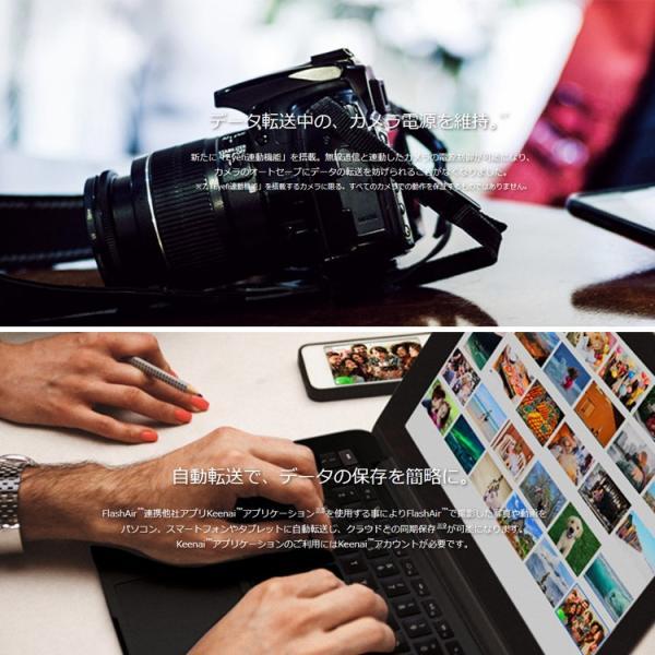 SDカード 64GB TOSHIBA 東芝 無線LAN SDXCカード 第4世代FlashAir W-04 UHS-1 U3 R:90MB/s W:70MB/s 海外リテール THN-NW04W0640C6 karei 06