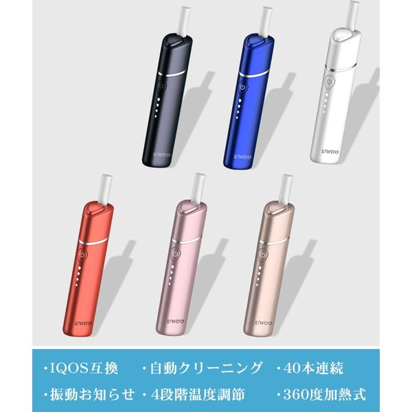 アイコス 互換機 iQOS UWOO Y1 加熱式タバコ 加熱式電子タバコ 本体 連続 吸い 振動 アイコス3 IQOS3 マルチ ホルダー 2.4 Plus 01 温度時間調節 自動クリーン|karei|02