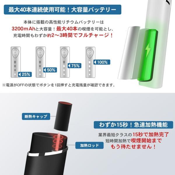 アイコス 互換機 iQOS UWOO Y1 加熱式タバコ 加熱式電子タバコ 本体 連続 吸い 振動 アイコス3 IQOS3 マルチ ホルダー 2.4 Plus 01 温度時間調節 自動クリーン|karei|04