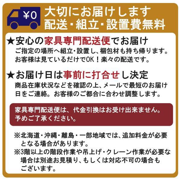 カリモク ボナシェルタ 3点セット シアーホワイト色 学習机 110幅 机 ワゴン ブックスタンド おすすめ定番3点セット|karimokutokuyaku|11