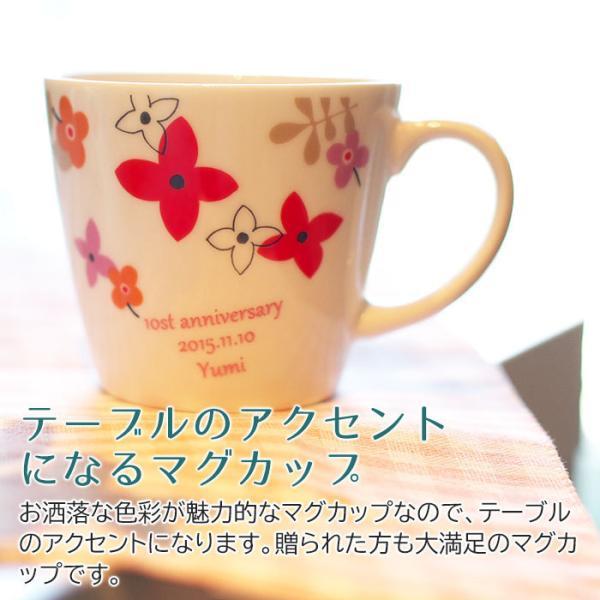 名入れ マグカップ ペア 送料無料 プレゼント ギフト 名入れペアマグ アラモード|karin-e|05