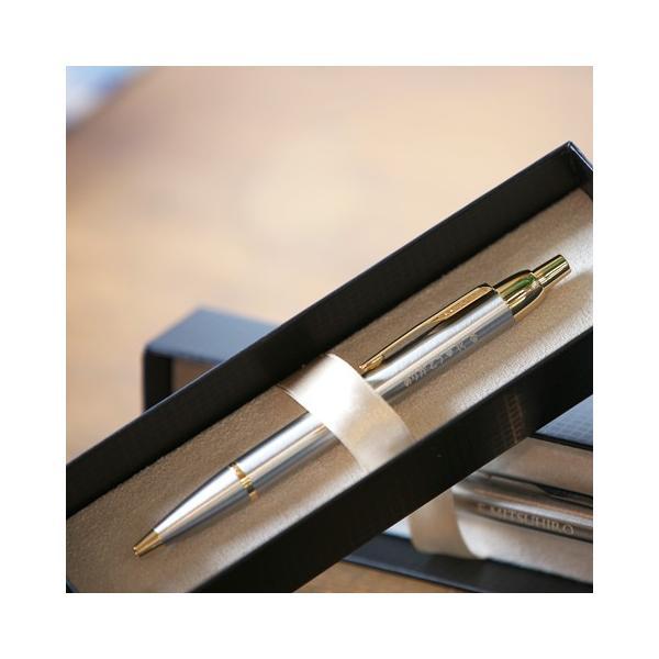 ボールペン 名入れ 送料無料 プレゼント ギフト 名入れボールペン パーカーIM|karin-e|05