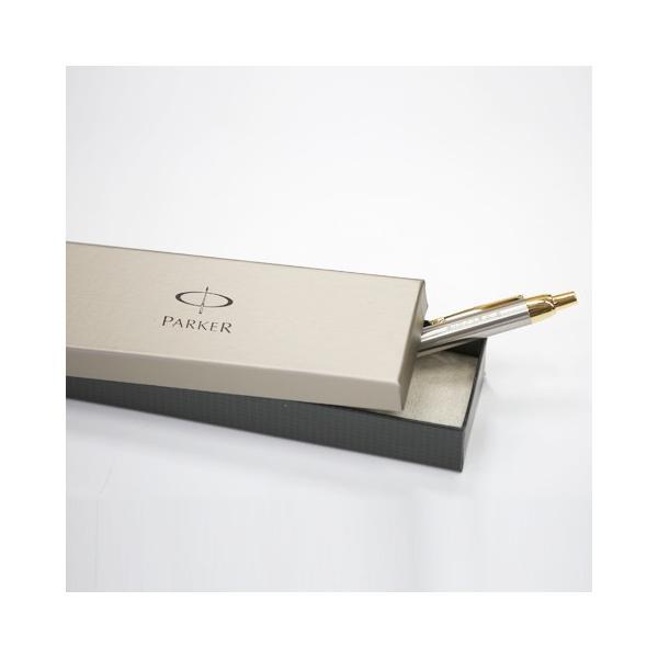 ボールペン 名入れ 送料無料 プレゼント ギフト 名入れボールペン パーカーIM|karin-e|06