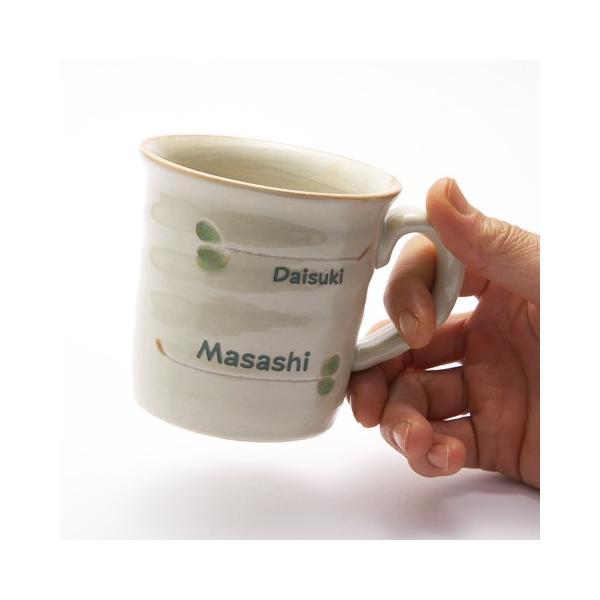 マグカップ 名入れ 送料無料 プレゼント ギフト 美濃焼 すずしろ ろくろ マグカップ|karin-e|06