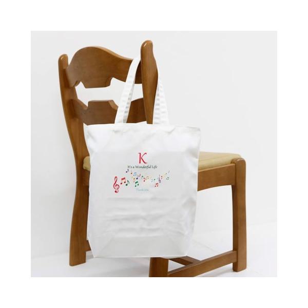 引き出物袋 バック トートバック オリジナル プリント 名入れ プレゼント 名入れプリント キャンバストートバック M karin-e 04