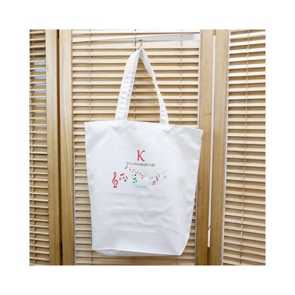 引き出物袋 バック トートバック オリジナル プリント 名入れ プレゼント 名入れプリント キャンバストートバック M karin-e 05