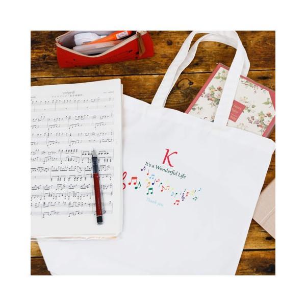 引き出物袋 バック トートバック オリジナル プリント 名入れ プレゼント 名入れプリント キャンバストートバック M karin-e 06