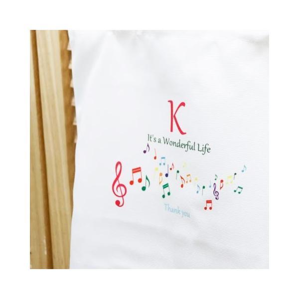 引き出物袋 バック トートバック オリジナル プリント 名入れ プレゼント 名入れプリント キャンバストートバック M karin-e 07