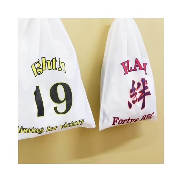 巾着 袋 バック オリジナル プリント 名入れ プレゼント 名入れ巾着 M|karin-e|08