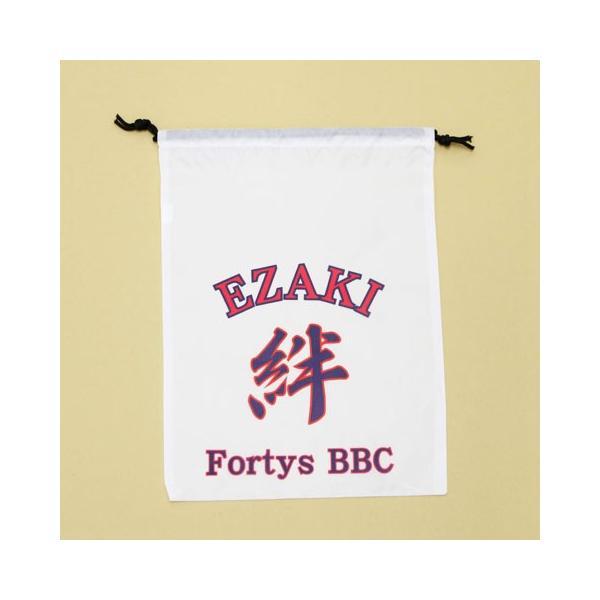 巾着 袋 バック オリジナル プリント 名入れ プレゼント 名入れ巾着 M|karin-e|09