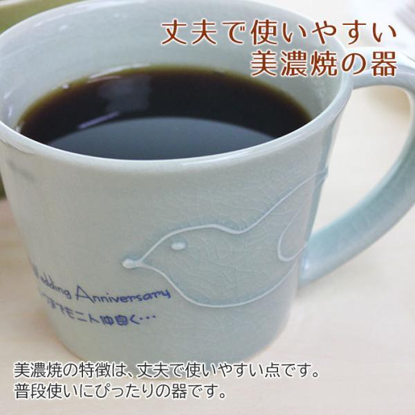 マグカップ 名入れ 送料無料 プレゼント ギフト 美濃焼 名入れマグカップ ナチュラル karin-e 05