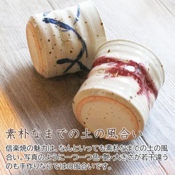 湯呑み 名入れ 送料無料 プレゼント ギフト 信楽焼 名入れおしゃれ湯呑み 木箱入り|karin-e|05