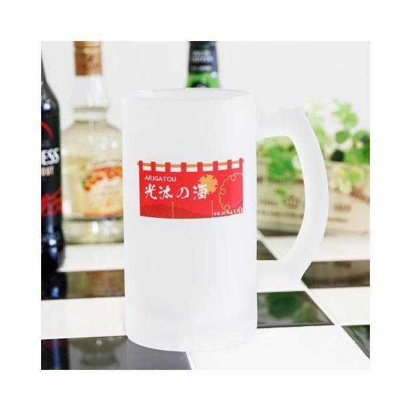 ビアジョッキ ビールグラス 名入れ プレゼント ギフト 名入れビアジョッキ オリジナルプリント 料亭ラベル|karin-e|03
