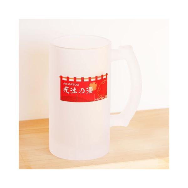 ビアジョッキ ビールグラス 名入れ プレゼント ギフト 名入れビアジョッキ オリジナルプリント 料亭ラベル|karin-e|04