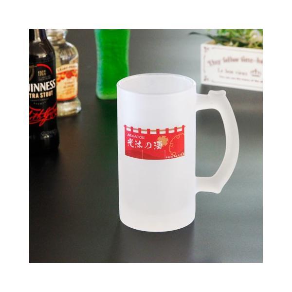ビアジョッキ ビールグラス 名入れ プレゼント ギフト 名入れビアジョッキ オリジナルプリント 料亭ラベル|karin-e|06
