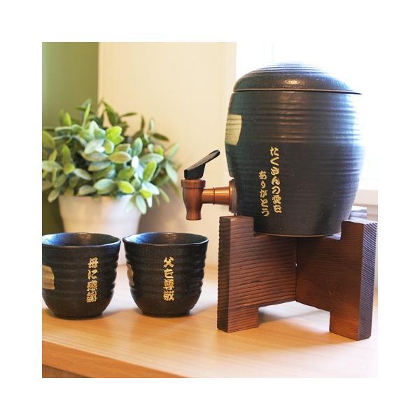 焼酎サーバー ロックカップ ペア 名入れ 送料無料 プレゼント ギフト 名入れ焼酎サーバーロックカップセット|karin-e|02