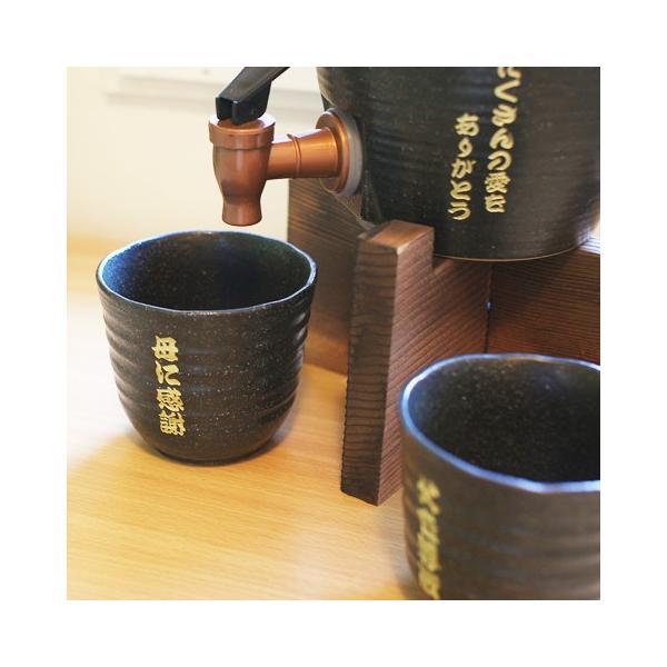 焼酎サーバー ロックカップ ペア 名入れ 送料無料 プレゼント ギフト 名入れ焼酎サーバーロックカップセット|karin-e|03