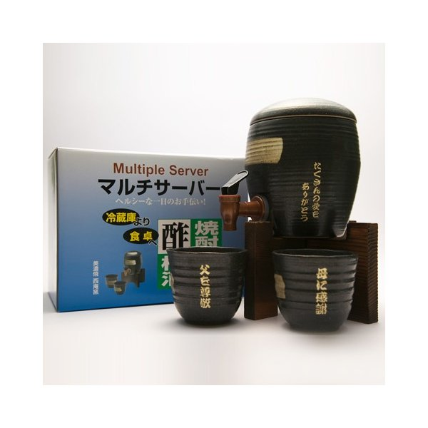 焼酎サーバー ロックカップ ペア 名入れ 送料無料 プレゼント ギフト 名入れ焼酎サーバーロックカップセット|karin-e|05