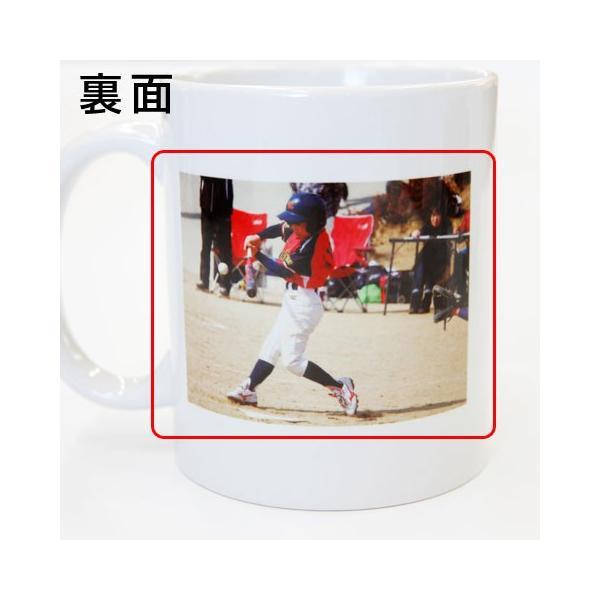 マグカップ オリジナル プリント 名入れ プレゼント ギフト 名入れマグカップ オリジナルプリント スポーツ karin-e 03