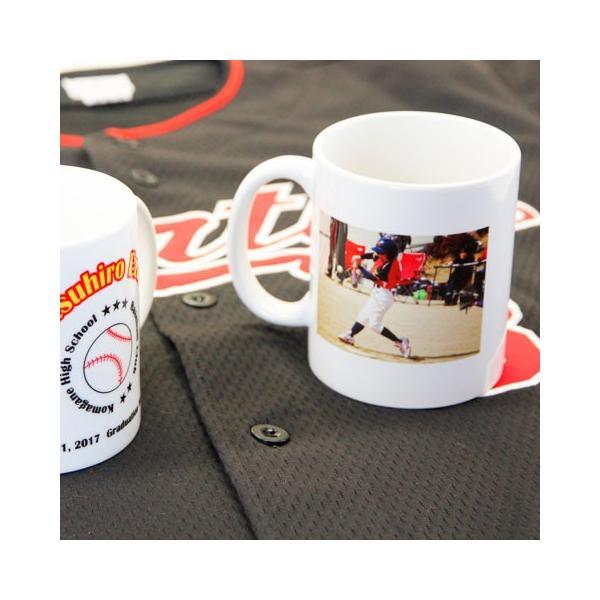 マグカップ オリジナル プリント 名入れ プレゼント ギフト 名入れマグカップ オリジナルプリント スポーツ karin-e 05