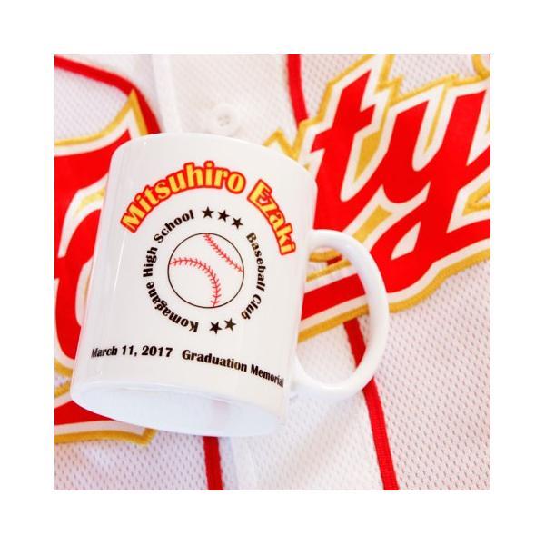マグカップ オリジナル プリント 名入れ プレゼント ギフト 名入れマグカップ オリジナルプリント スポーツ karin-e 06