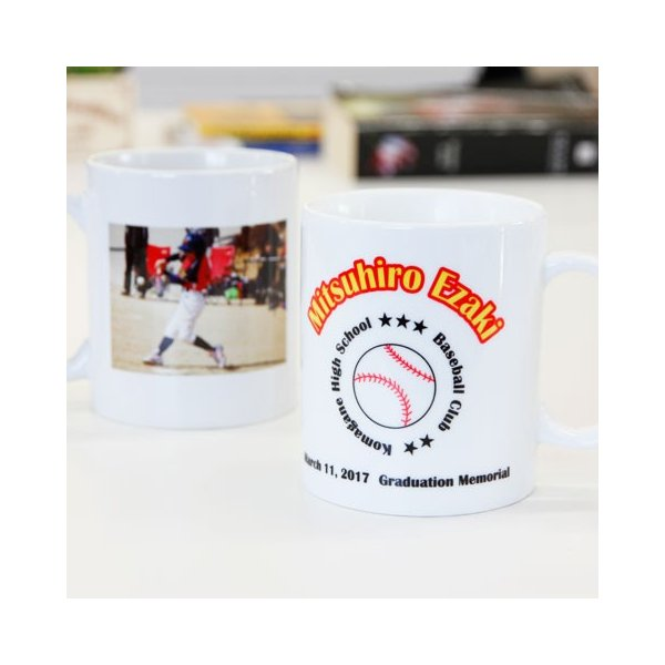 マグカップ オリジナル プリント 名入れ プレゼント ギフト 名入れマグカップ オリジナルプリント スポーツ karin-e 09