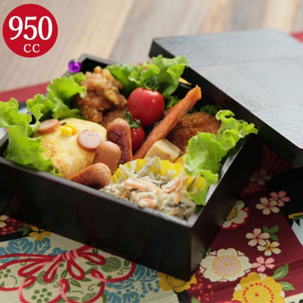 弁当箱  1段 一段木製 うな重 角 赤 黒 うなぎ 土用の丑の日 単品