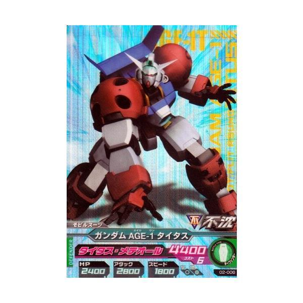 ガンダムトライエイジ 2弾 M ガンダムAGE-1 タイタス 【タイタス・メテオール】(02-006)【マスターレア】