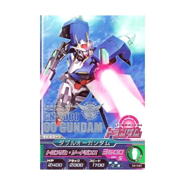 ガンダムトライエイジ 4弾 R ダブルオーガンダム 【トランザム・ソードダンス】(04-040)