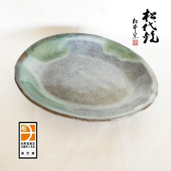 RoomClip商品情報 - 長野の工芸品 松代陶苑松井窯 松代焼 だえん皿
