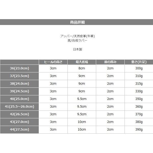 【メンズ・レディス】PATRICK(パトリック)PUNCH 14(パンチ14)人気モデル『PUNCH』の新バージョン!