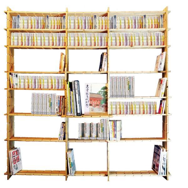 【木の組立家具・組手什kudeju】大容量本棚|karooyaji