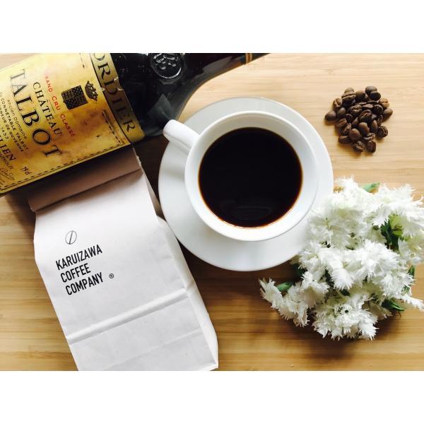 (シングルオリジン)エチオピア イルガチェフG1 コンガ 200g|karuizawa-coffee