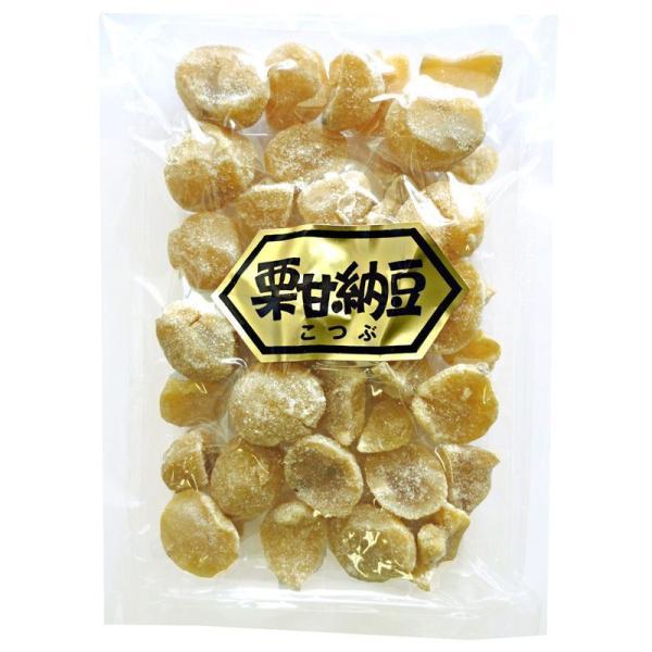 ほっくりとして美味しい栗甘納豆こつぶ 訳ありなのでお買い得♪10個セットで本州送料無料
