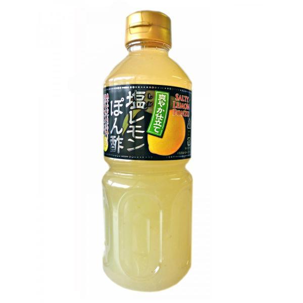 爽やかなレモンの香りと塩の旨味でさっぱりとまろやかな味わい 塩レモンぽん酢 15個セットで特別価格&送料無料(沖縄、離島を除く)