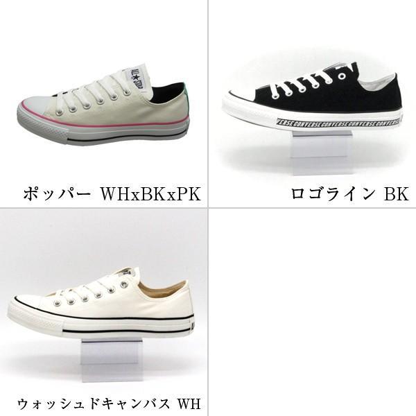 メンズ スニーカー コンバース オールスター ローカットクロス OX CONVERSE ALL STAR キャンバスシューズ シューズ 靴 kasablow-sale 02