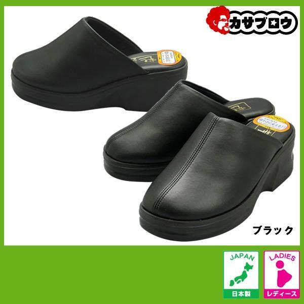 レディース オフィスシューズ  サンダル ビジネス スリッパ 歩きやすい 美脚 疲れない クロッグ スリッパ 7191 厚底 日本製 イチマツ