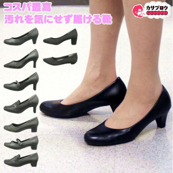 RomeoValentino 婦人パンプスブラックレディース/ビジネス/フォーマル/就職活動/就活/冠婚葬祭/通勤靴/リクルー