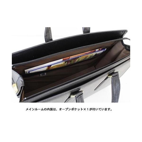 ウノフク 日本製 B4サイズを収納可能 ロック機能付き 3層構造 ビジネスブリーフ (送料無料)