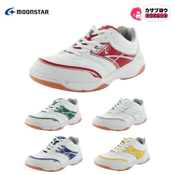 [ムーンスター] 体育館履き 体育館シューズ MS1200T 校内履き 上履き 運動靴|kasablow