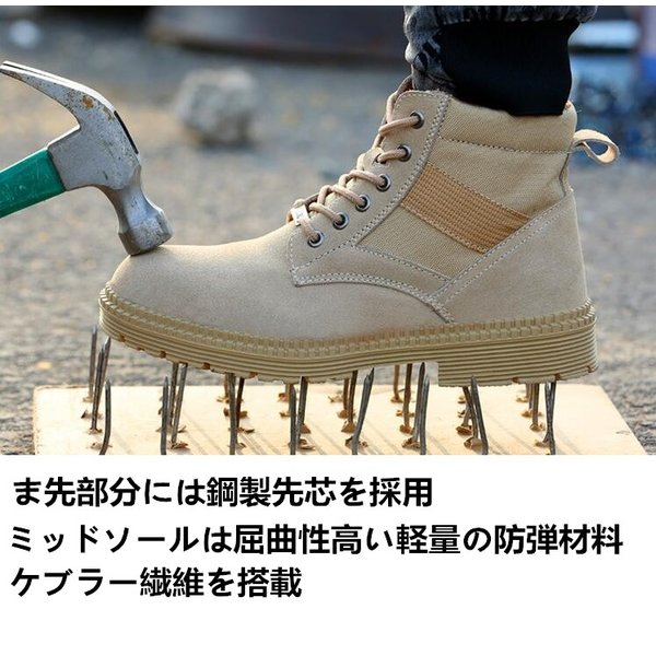 安全靴メンズおしゃれつま先保護スニーカーハイカット安全靴メンズ鋼先芯ミッドソール耐磨耗衝撃吸収工事現場アウトドア作業靴登山靴