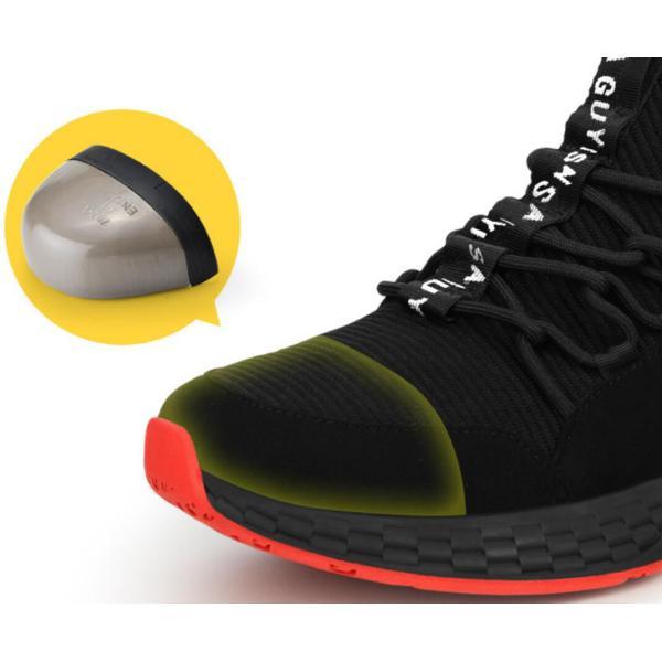 安全靴作業靴メーズレディーススニーカーハイカット先芯入れセーフティーシューズ通気性耐滑軽量登山靴刺す叩く防止おしゃれハイキングシ