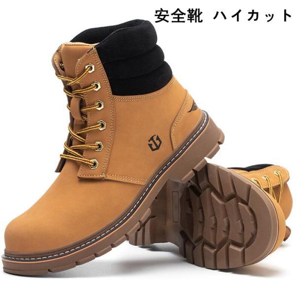安全靴ハイカットおしゃれ作業靴スニーカーメンズ鋼先芯ケブラー繊維ミッドソール耐油ワーキングシューズ耐滑衝撃吸収男女兼用大きいサイ