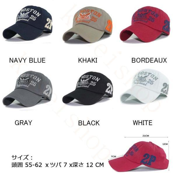 キャップ 帽子 メンズ レディース メッシュ つば広帽 つば広キャップ サンバイザー 夏 大きいサイズ UVカット メッシュ 用日よけ帽子 男女兼用|kaseishop|02