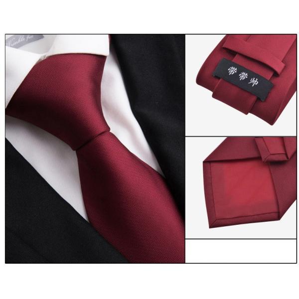 ネクタイ 3本セット メンズ チェック柄 フォーマル ストライプ  チョウネクタイ 慶事 就活 ビジネス スーツ 紳士用 結婚式 フォーマルウェア 通学 父の日|kaseishop|11