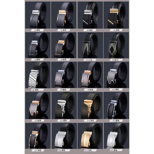 ベルト メンズ 本革 紳士ベルト 二本セット ビジネスベルト 牛革 バックルベルト 革ベルト レザー シンプル Belt おしゃれ カジュアル 紳士用|kaseishop|02