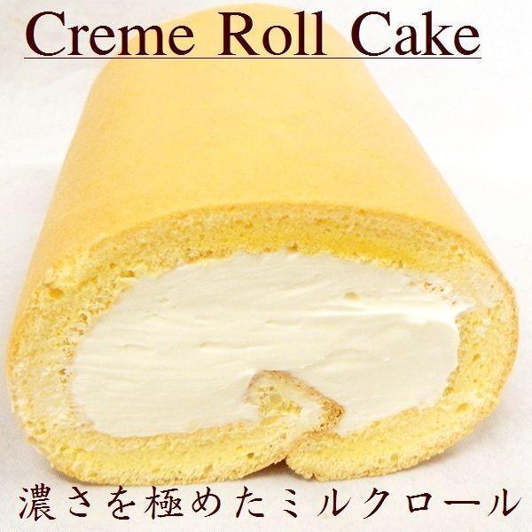 【業務用】送料無料 絞りたてミルクの濃厚な華ももロールケーキ 17cm 4本セット