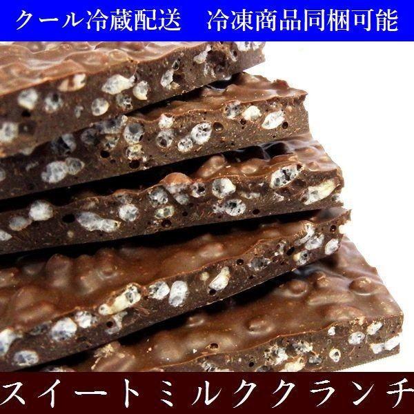 割れチョコレートスイートミルククランチ250g 玄米パフ 訳あり お試し|kashi-hanamomo
